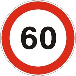 Obrazek dla kategorii Ograniczenie prędkości do 60