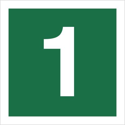 Znak Stacja ewakuacyjna nr 1 (120-14)