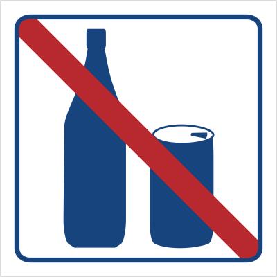 Zakaz spożywania napojów (823-43)