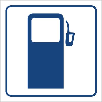 Stacja benzynowa 1 (823-82)