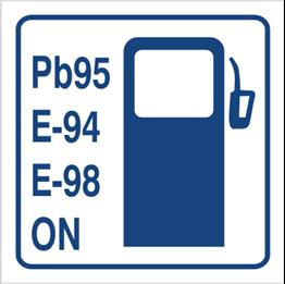 Obrazek dla kategorii Stacja benzynowa 2 (823-83)