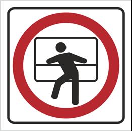 Obrazek dla kategorii Znak Zakaz wychylania się przez okno (702-77)