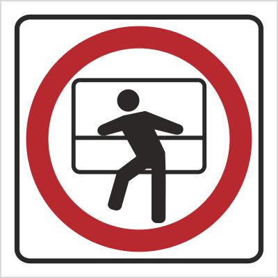 Znak Zakaz wychylania się przez okno (702-77)