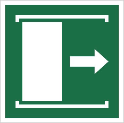 Znak Przesunąć w prawo, aby otworzyć (E33)