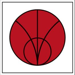Obrazek dla kategorii Oznakowanie strefy niebezpiecznej promieniowania elektromagnetycznego (390-04)