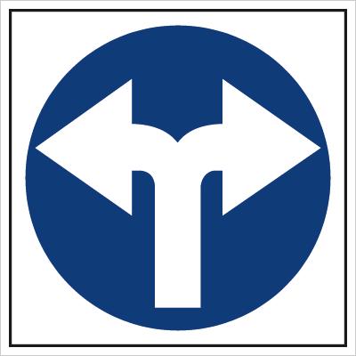 Znak Nakaz jazdy w lewo lub prawo (703-04)