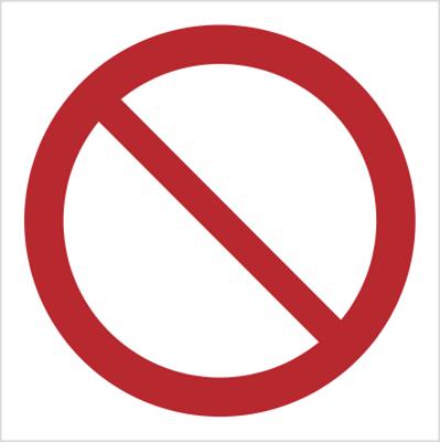 Znak Ogólny zakazu - znak bez opisu (601)